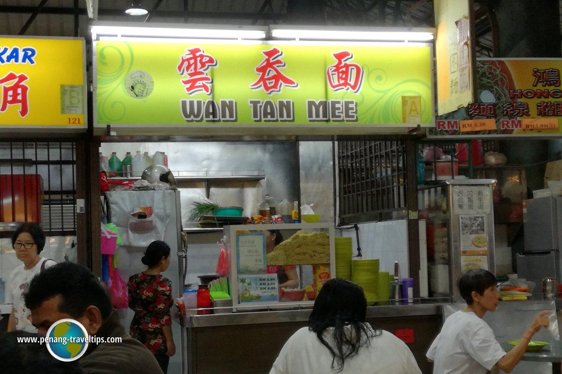 Bayan Baru Market Wan Than Mee