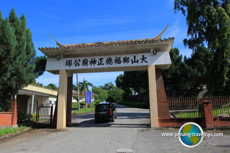 Berapit Chinese Cemetery