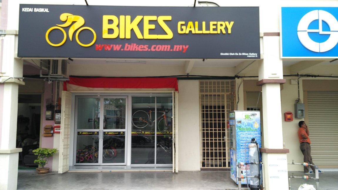 Bikes Gallery