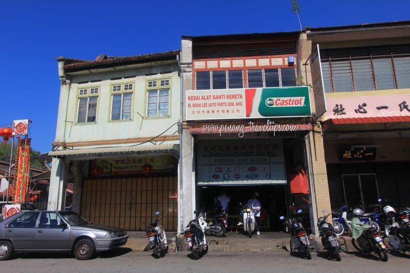 BL Boon Lee Auto Parts Sdn Bhd 文利汽車機件有限公司