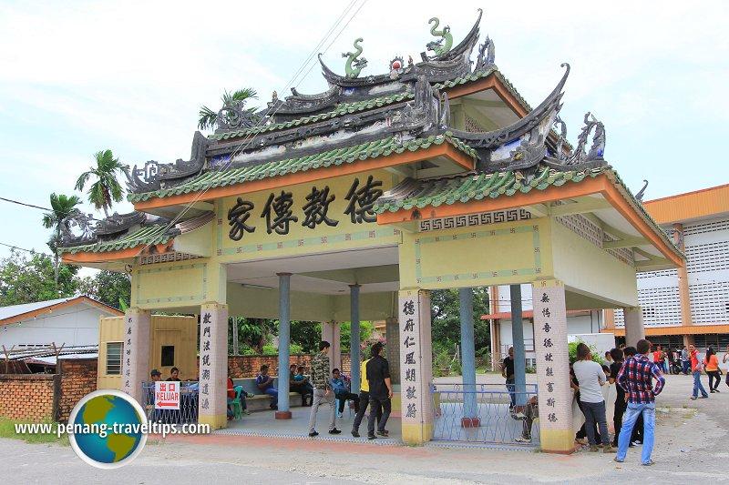 Chang Hua Kor Moral Uplifting Society