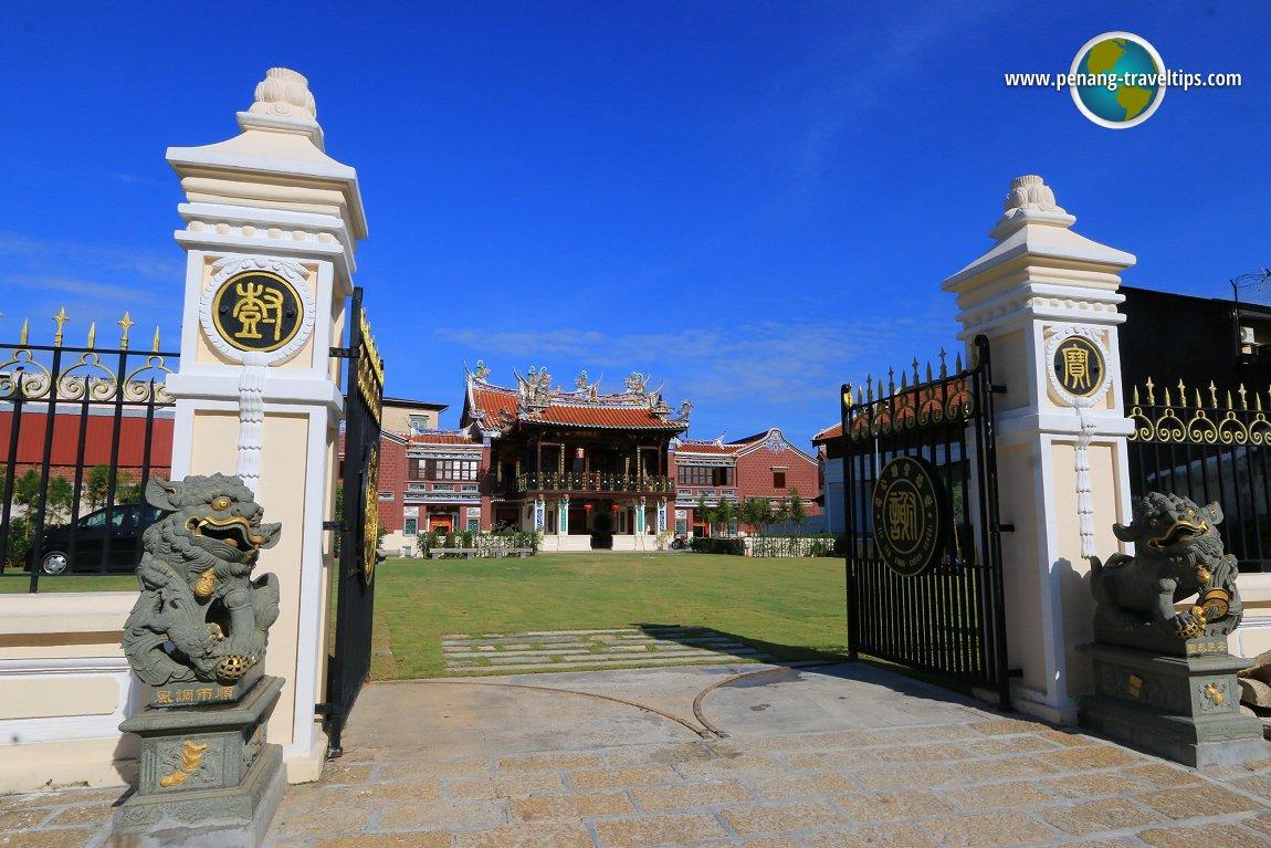 Main entrance of Sek Tek Tong Cheah Kongsi