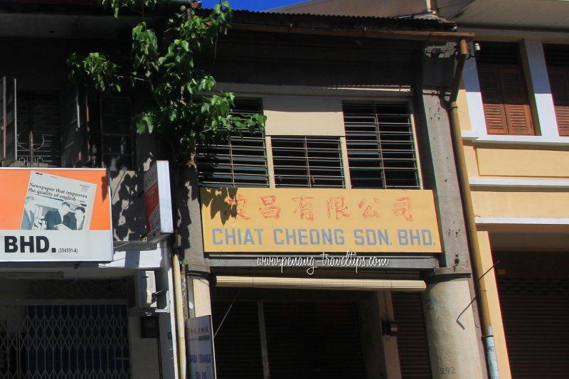 Chiat Cheong, Beach Street, Penang