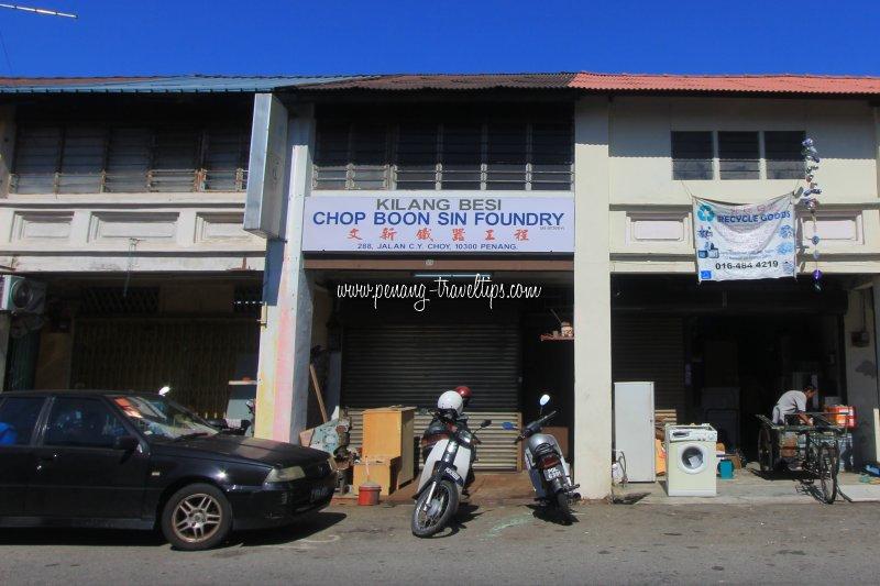 Chop Boon Sin Foundry