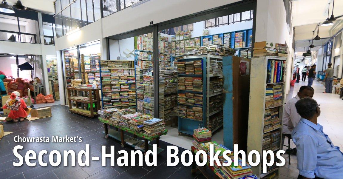 Chowrasta Market Second-Hand Bookshops