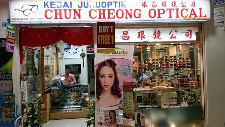 Chun Cheong Optical