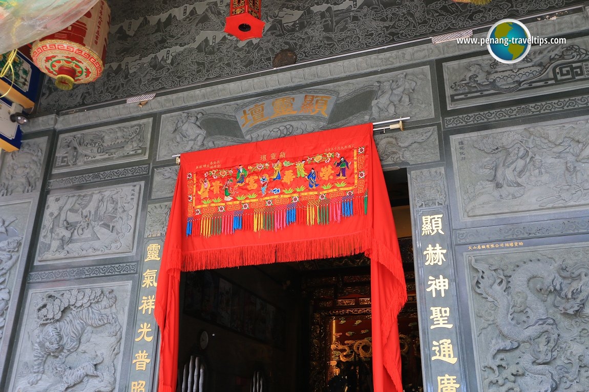 Heng Len Tuah Temple