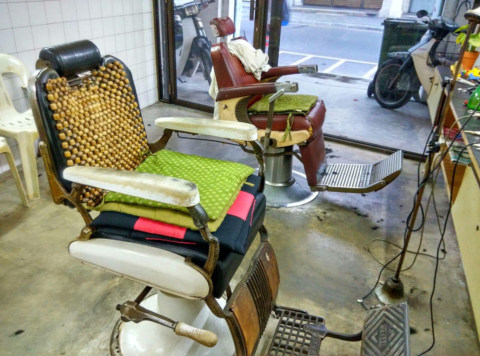 Huang Koong Barber Shop