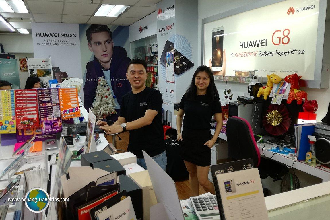 Huawei Retailer at Bukit Jambul Complex
