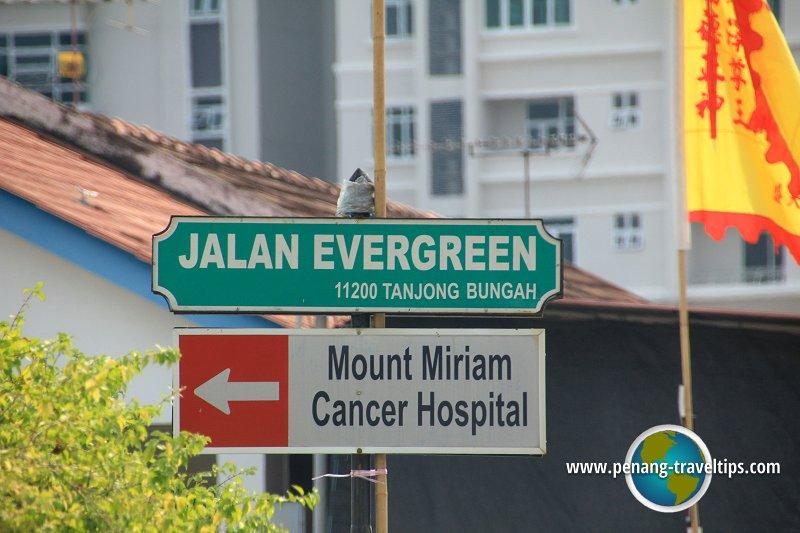 Jalan Evergreen road sign