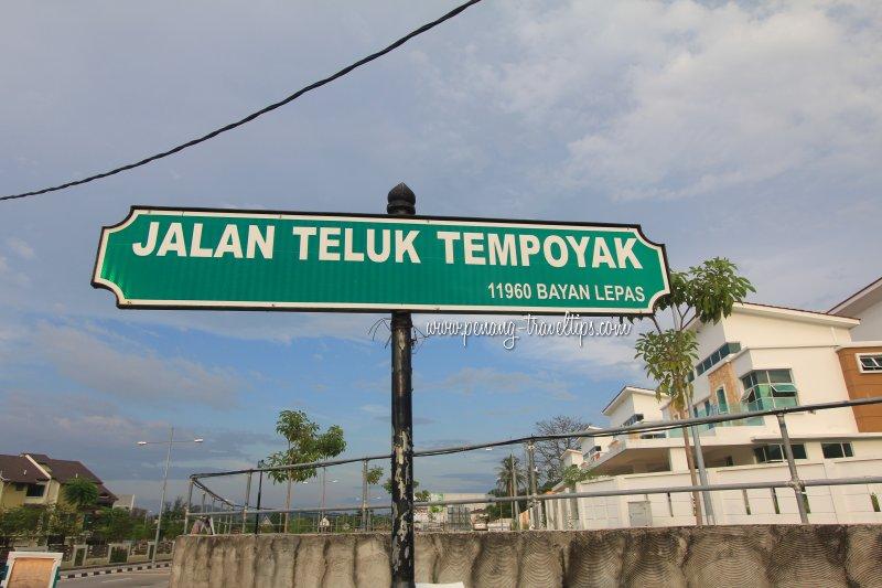 Jalan Teluk Tempoyak
