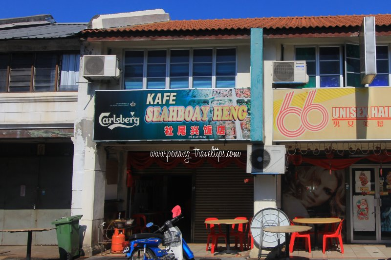 Kafe Seahboay Heng