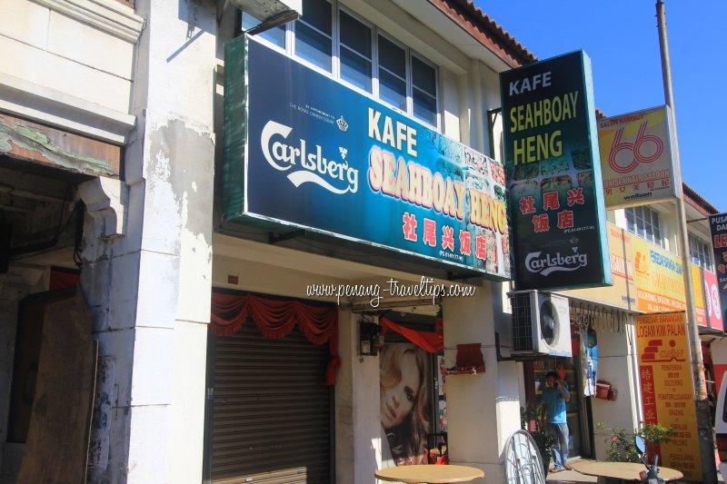 Kafe Seahboey Heng