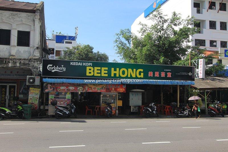 Kedai Kopi Bee Hong