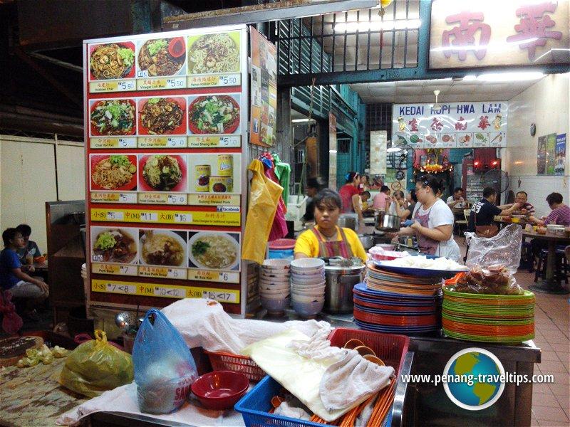 Kedai Kopi Hwa Lam