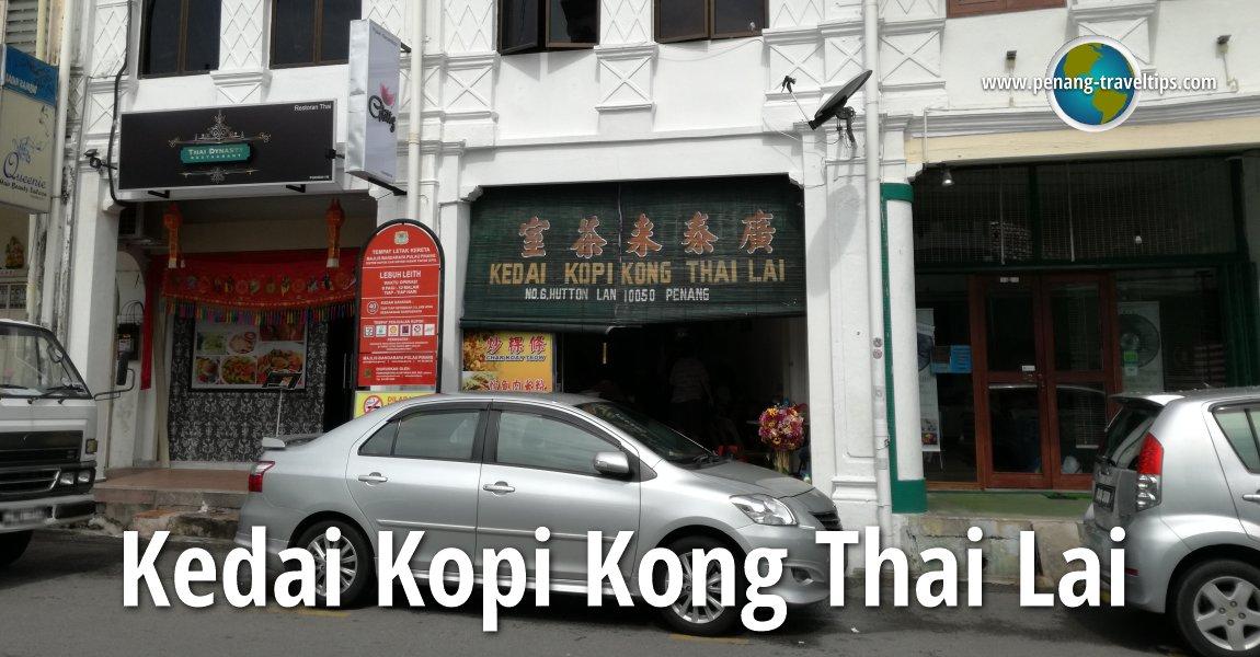 Kedai Kopi Kong Thai Lai