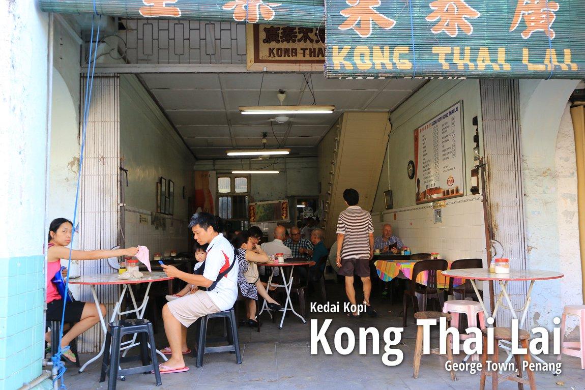 thai kong kristianstad lai thai halmstad