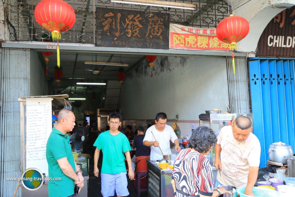 Kedai Kopi Kwong Fat Lee