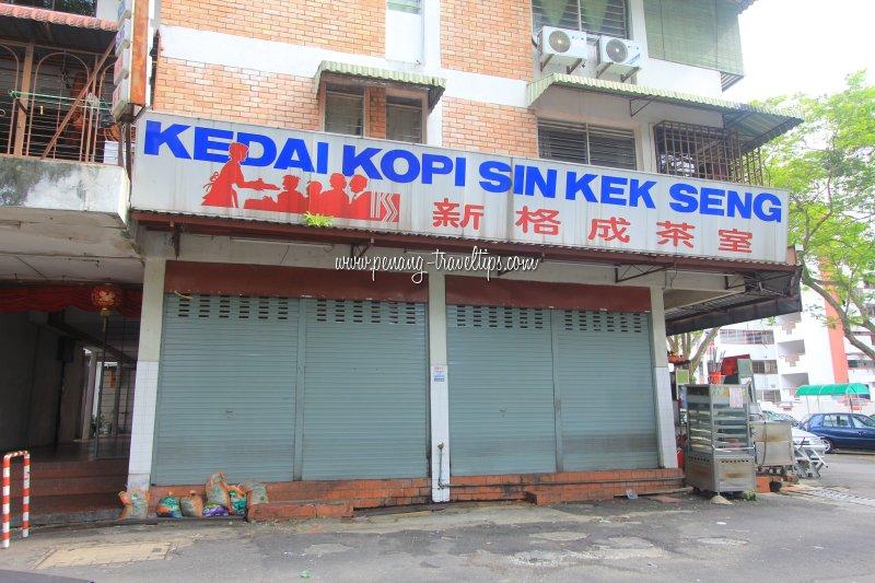 Kedai Kopi Sin Kek Seng