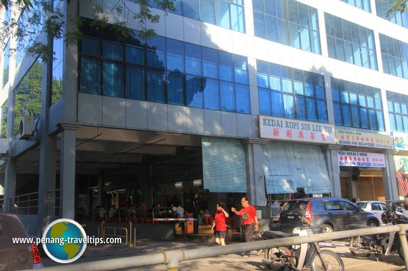 Kedai Kopi Sin Lee Hin