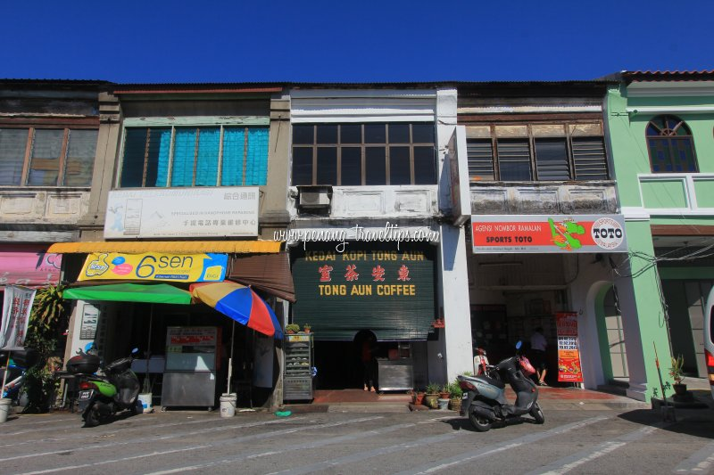 Kedai Kopi Tong Aun