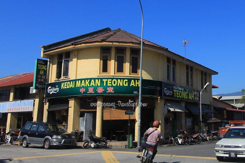 Kedai Makan Teong Ah