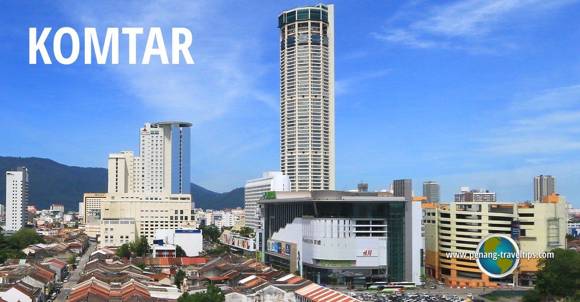 Kompleks Tun Abdul Razak (KOMTAR)