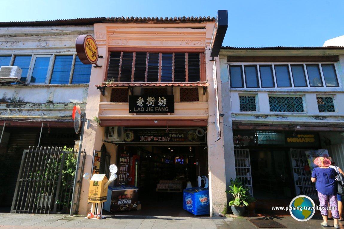Lao Jie Fang Souvenir Shop