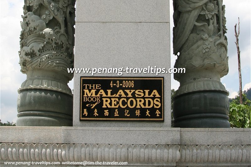 Malaysia Book of Records plaque, on base of arch