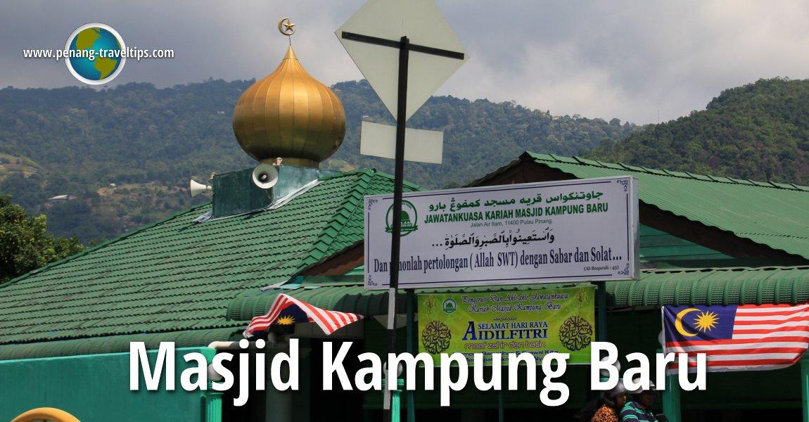 Masjid Kampung Baru Air Itam