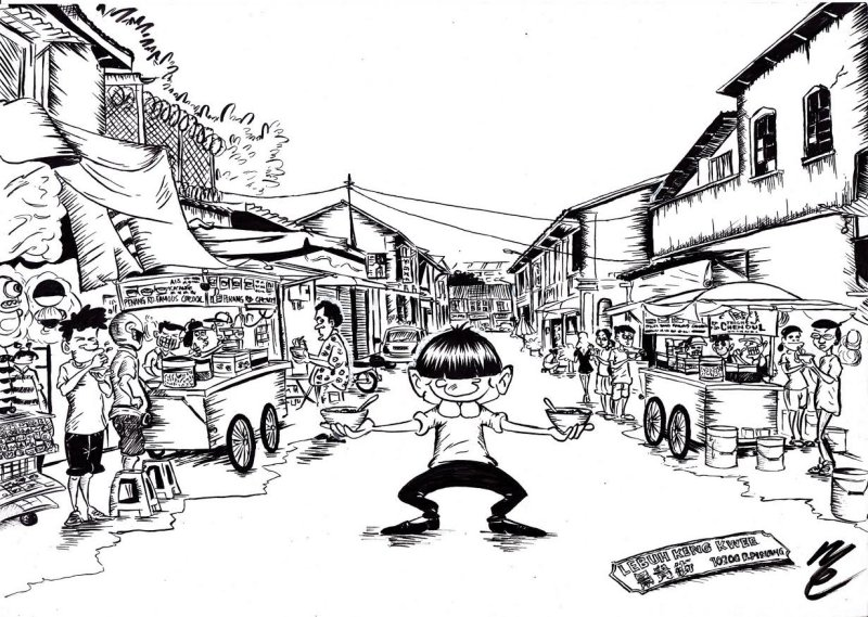 ME's caricature of the two chendol stalls on Keng Kwee Street