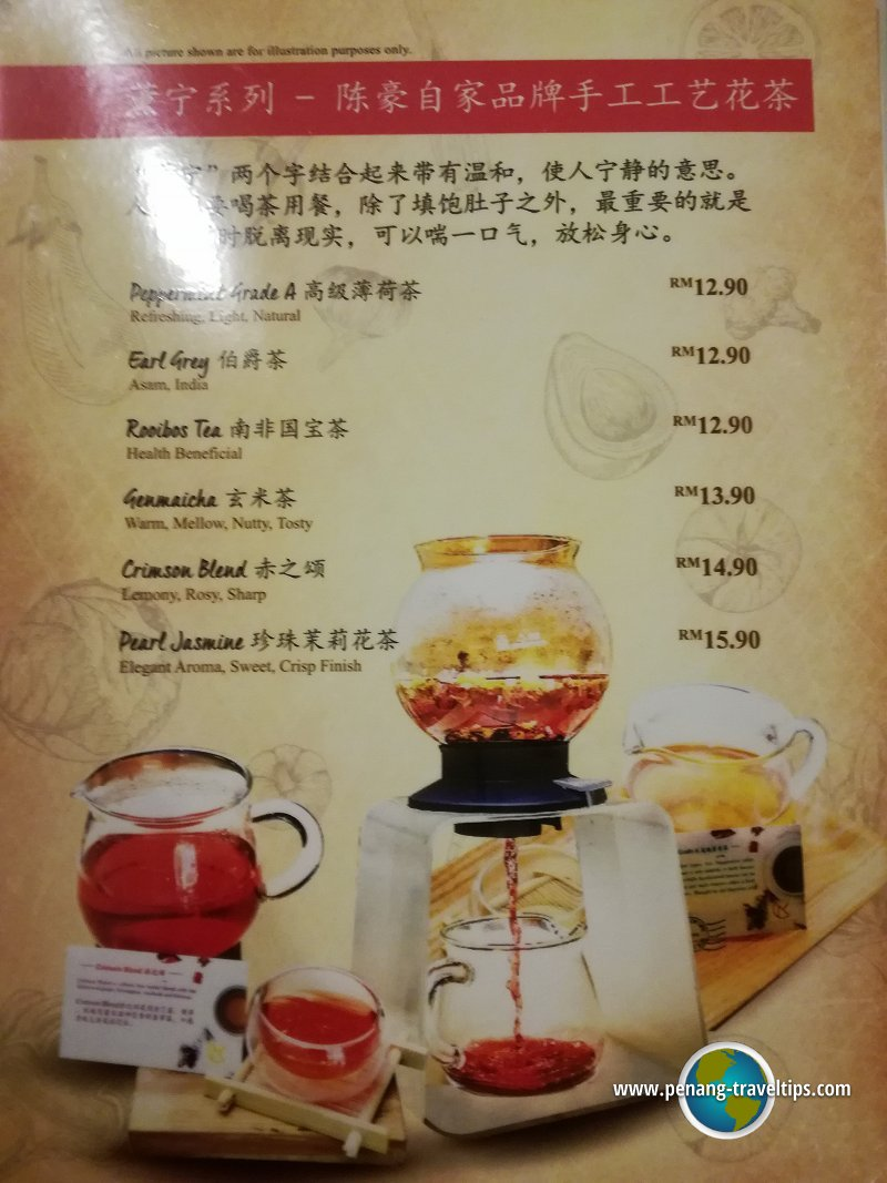 Mellowcup Cafe