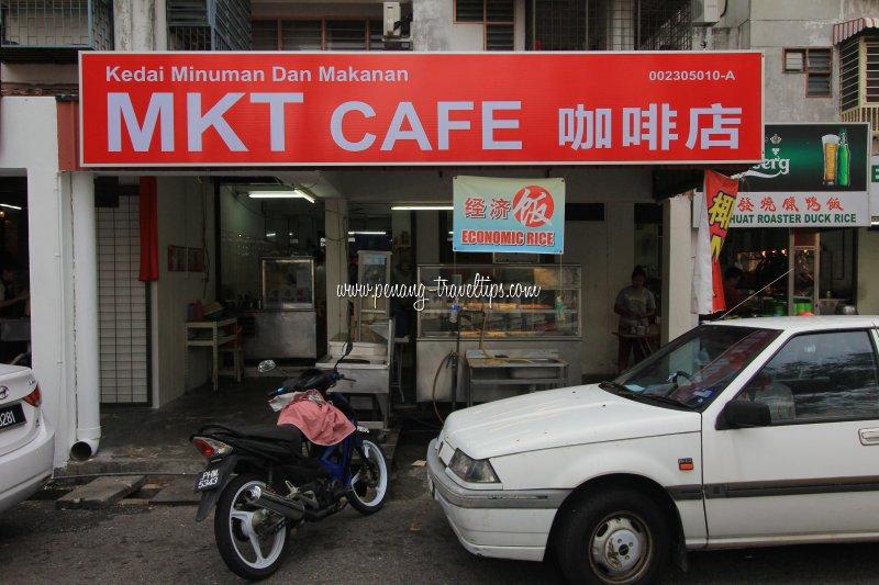 MKT Cafe, Lip Sin Garden