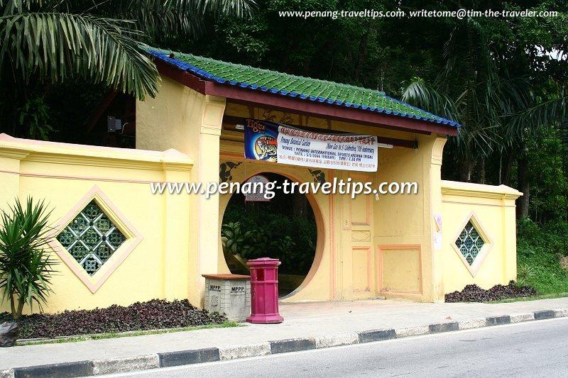 Moon Gate, Penang Botanic Gardens