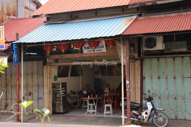 Nam Koo Coffee Shop
