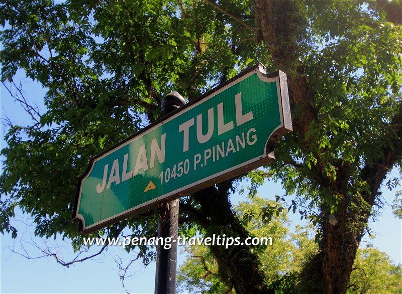 New Jalan Tull road sign