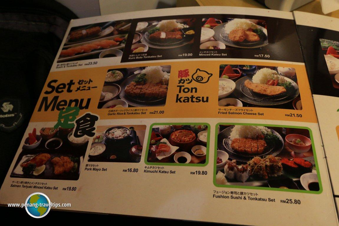 Nippon Yataimura Japanese Restaurant