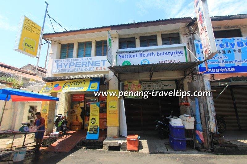 Nutrient Health Enterprise, Kuala Kangsar Road