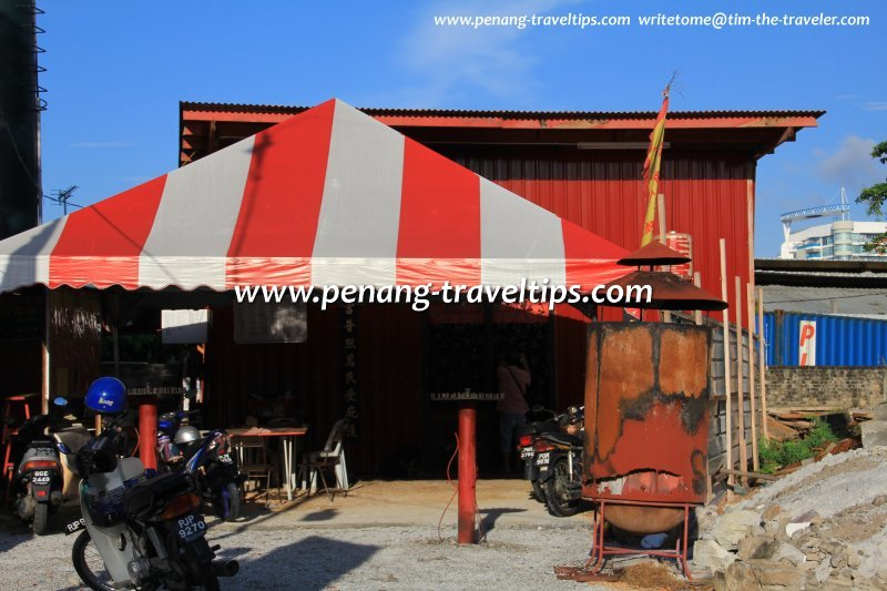 The old Thean Seng Keong temple