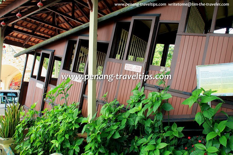 The old wooden coaches at Penang Hill