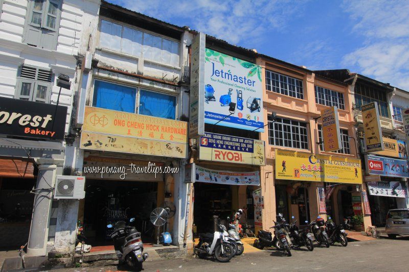Ong Cheng Hock Hardware, Chulia Street
