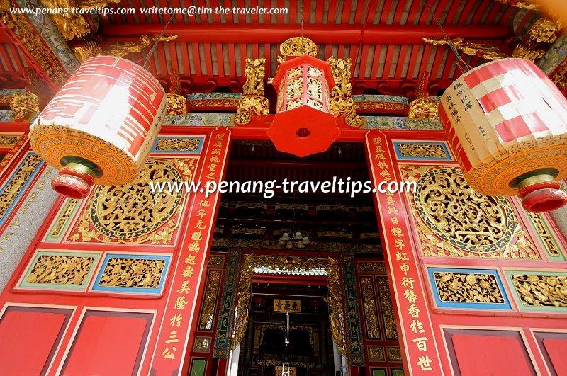 Entrance to Ong Kongsi