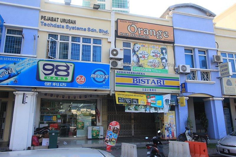 Orange Hair Art Salon, Bandar Sri Pinang