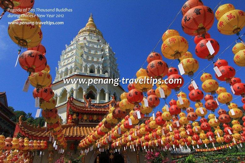 Pagoda of Ten Thousand Buddhas during Chinese New Year 2012
