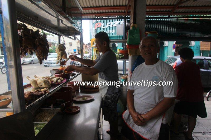 Pak Hock Chicken Rice