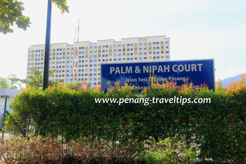 Palm Court signboard