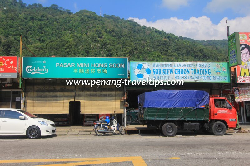 Pasar Mini Hong Soon