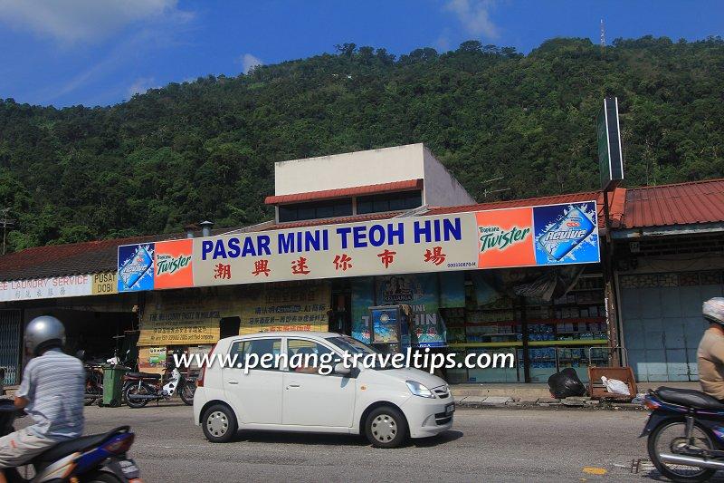 Pasar Mini Teoh Hin