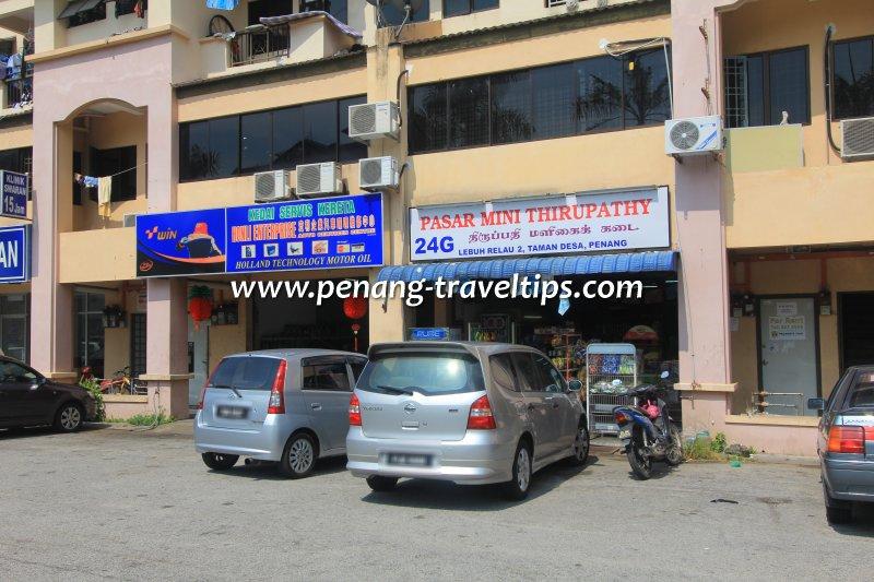 Pasar Mini Thirupathy