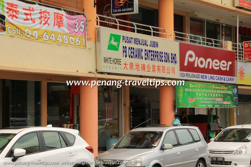 Tiles Stores in Penang